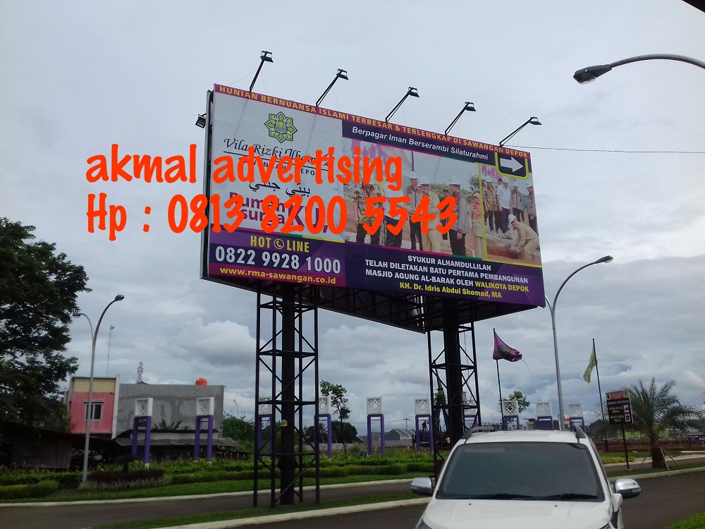 BILLBOARD 5M X 10M X 2 SISI HORIZONTAL