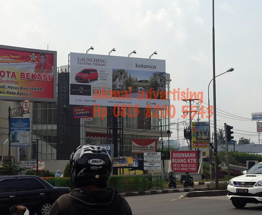 BILLBOARD 5M X 10 HORIZONTAL