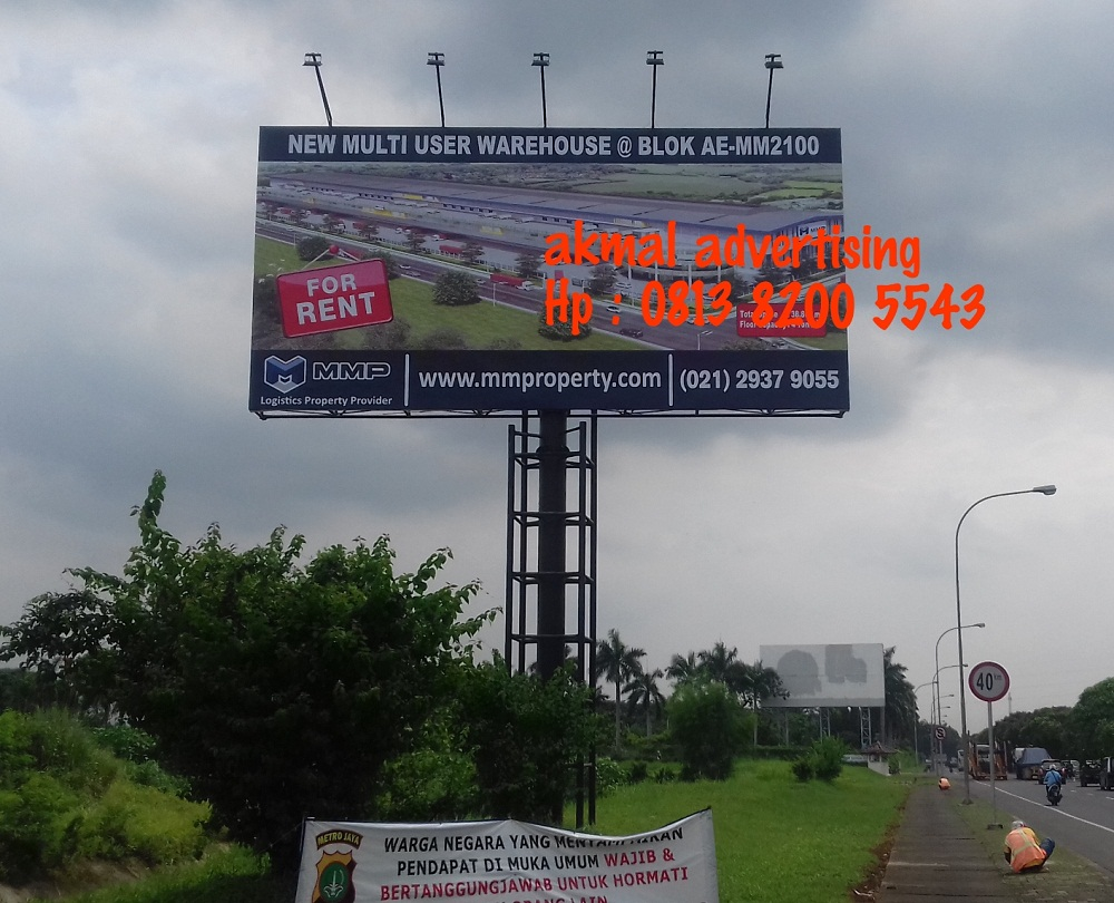 BILLBOARD 5M X 10M HORIZONTAL