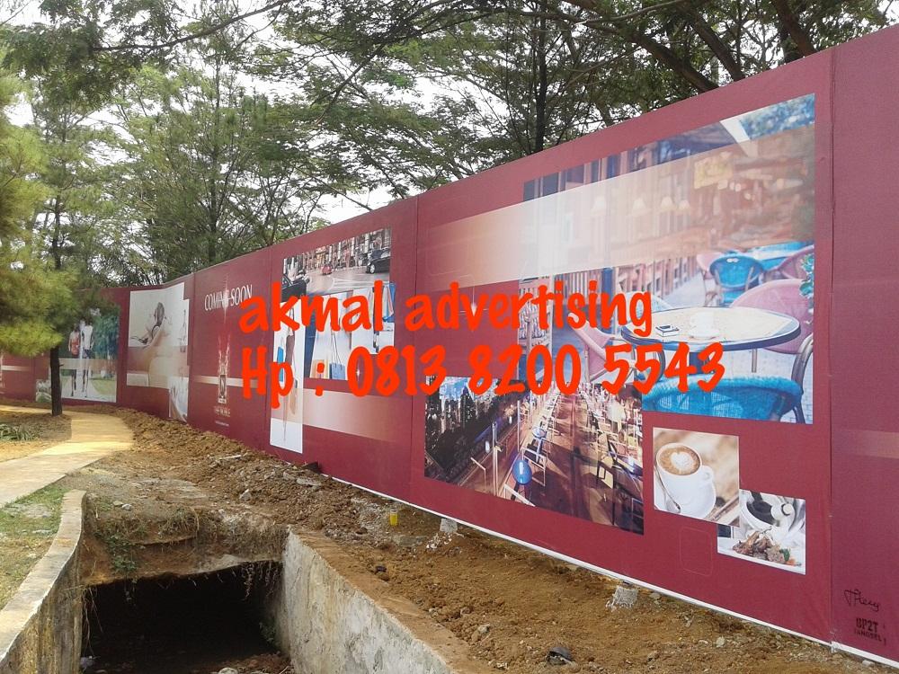 jasa-billboard-disukabumi (2)
