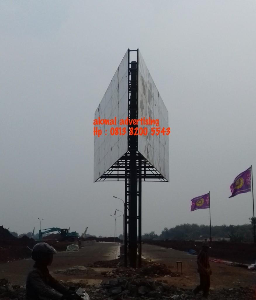RANGKA BILLBOARD 5M X 10M 2 SISI