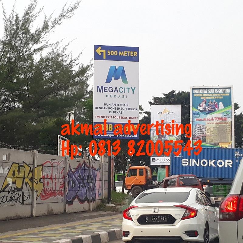 billboard-purwakarta