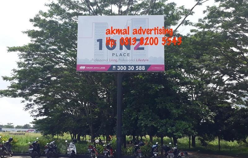 Jasa Pemasangan Billboard di Karawang