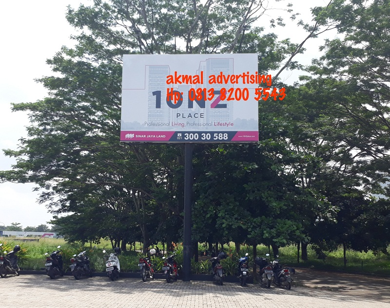 BILLBOARD 4M X 6M HORIZONTAL