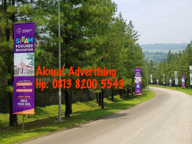 jasa pemabuatan pemasangan billboard di karawang