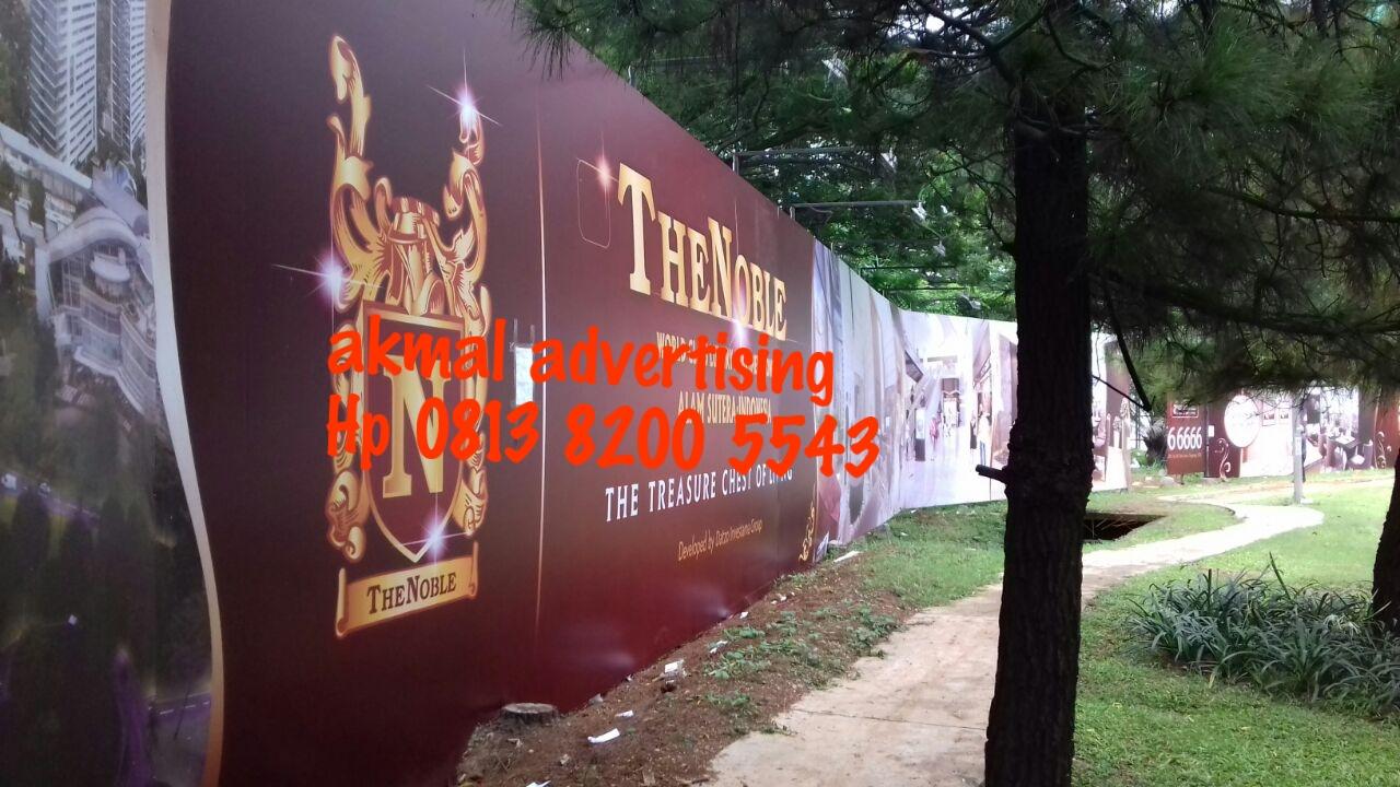 Jasa-pemasangan-billboard-di-cikarang-barat