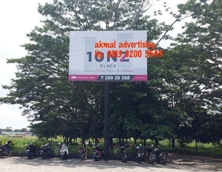 Billboard-cikarang