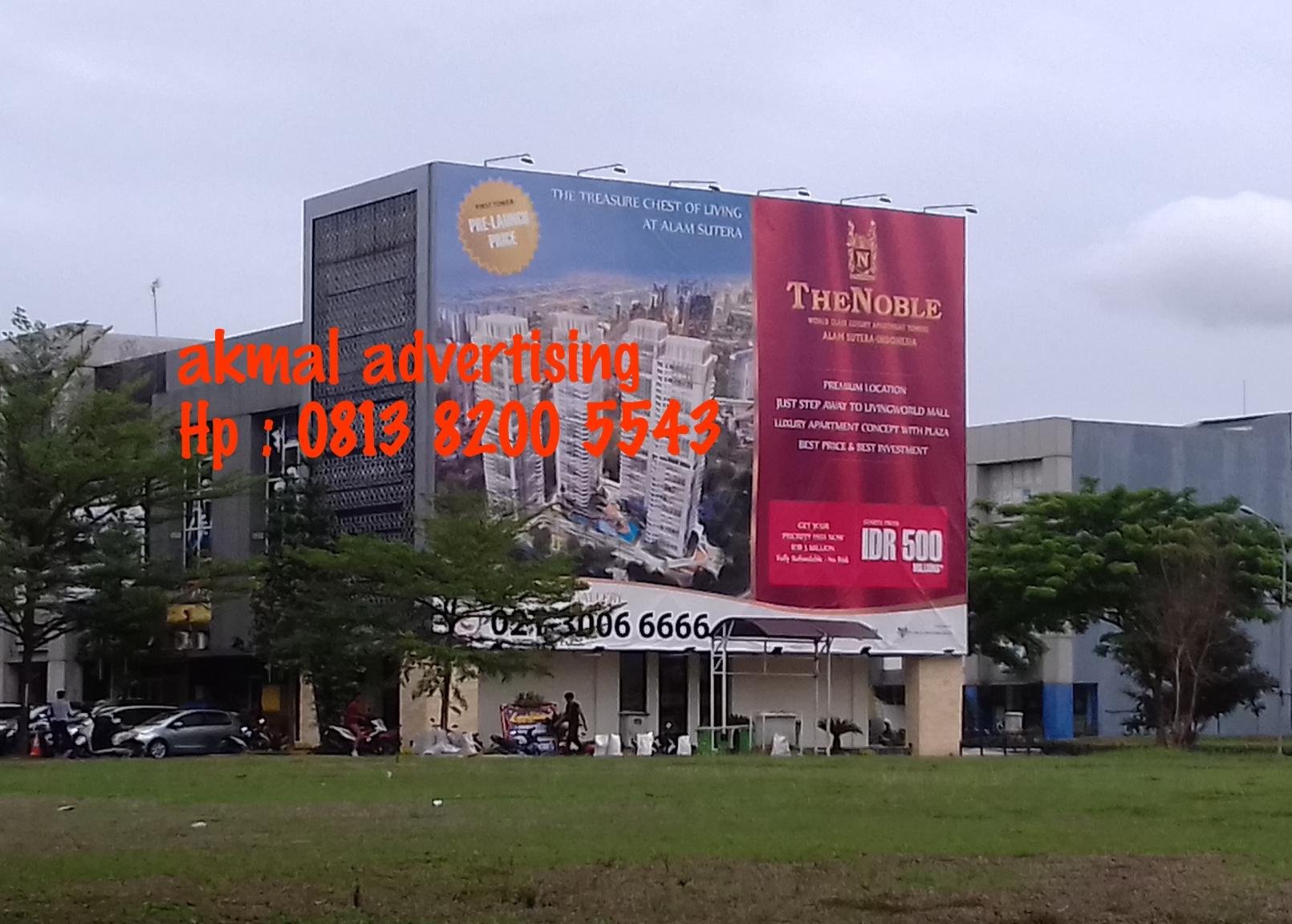 Jasa-pasang-billboard-di-cikampek