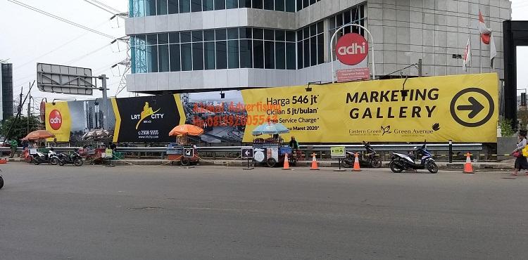 Pemasangan-billboard-cikarang