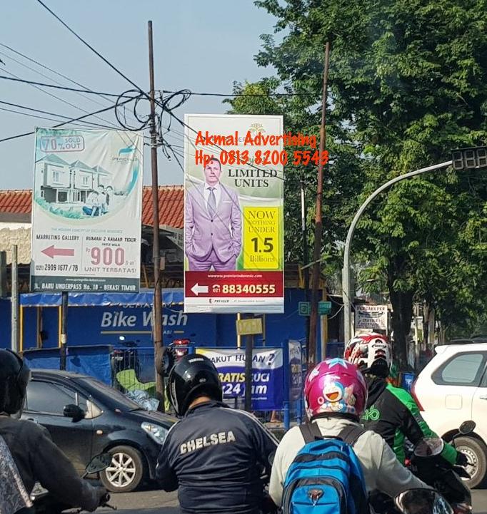 Signboard-di-karawang