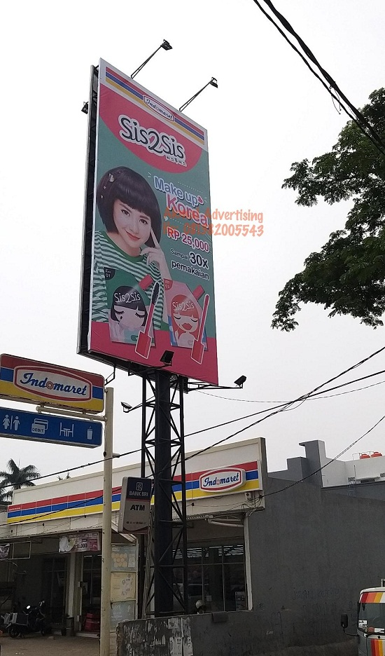 Jasa-konstruksi-billboard-sukabumi