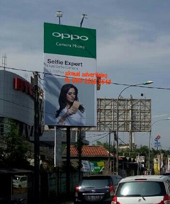 Pembuatan-billboard-sukabumi