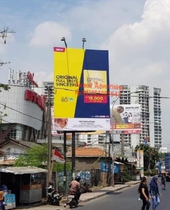 Billboard-di-cikampek