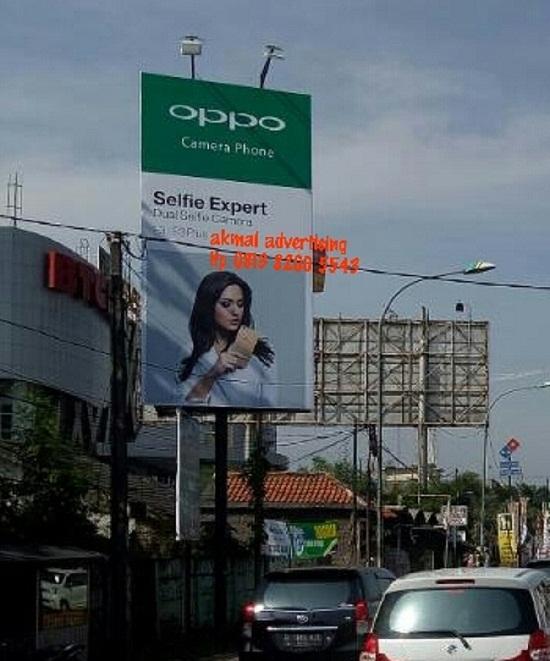 Pasang-billboard-di-bogor