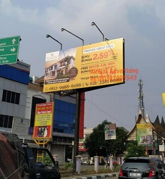 Pembuatan-pemasangan-billboard-di-cikampek