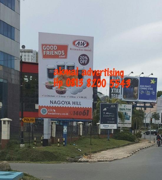 Pembuatan-pemasangan-billboard-di-cikarang