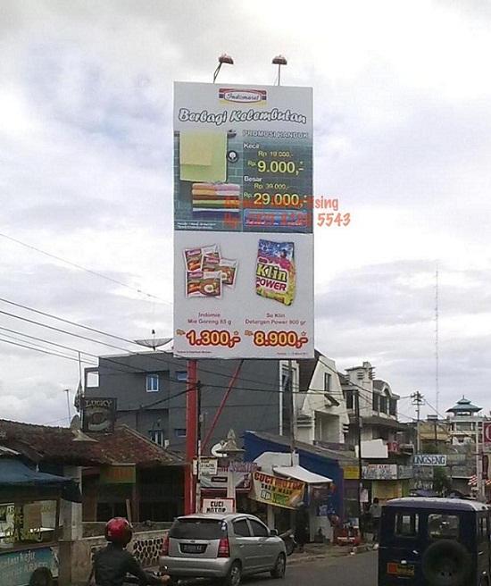 Billboard-di-cianjur