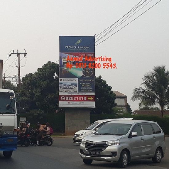 Billboard-di-cilegon