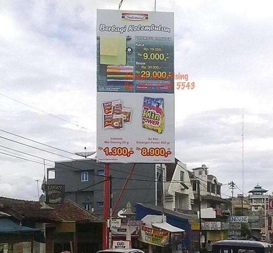 Jasa Pembuatan Pemasangan Billboard di Sukabumi