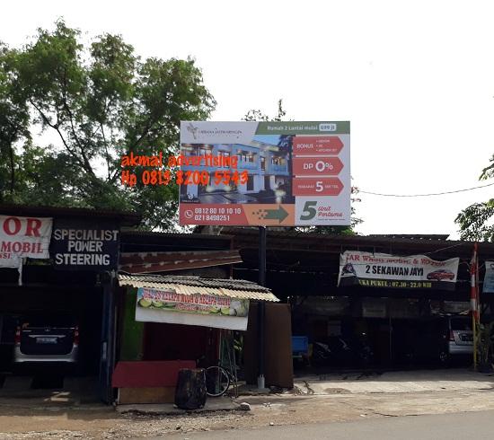 Jasa-pembuatan-signboard-di-karawang