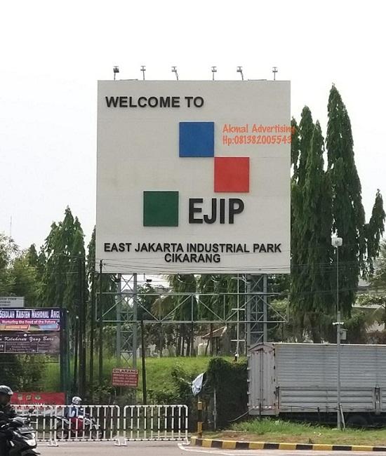 Pemasangan-billboard-cianjur