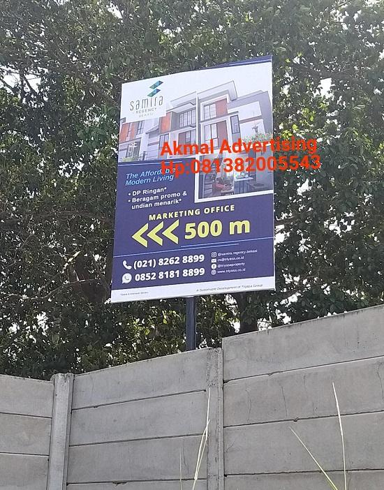 Pemasangan-pembuatan-signboard-di-karawang