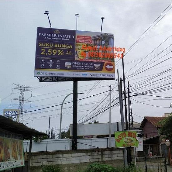 Pembuatan-pemasangan-billboard-di-cianjur