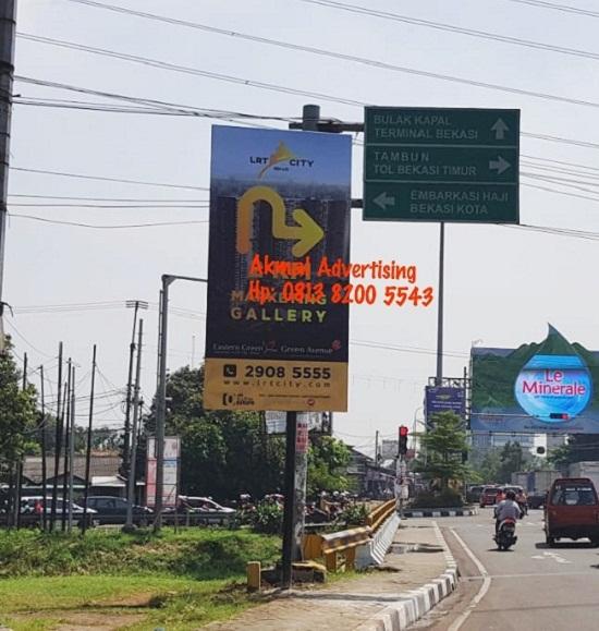 signboard-di-purwakarta