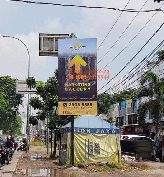 Pembuatan-signboard-di-bekasi