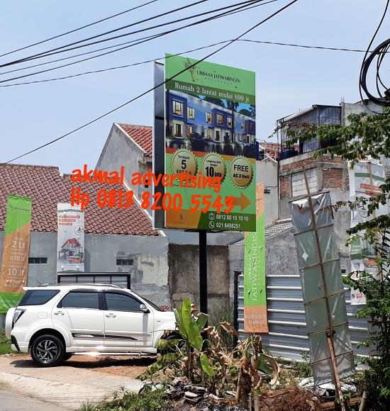Signboard-bekasi-kota