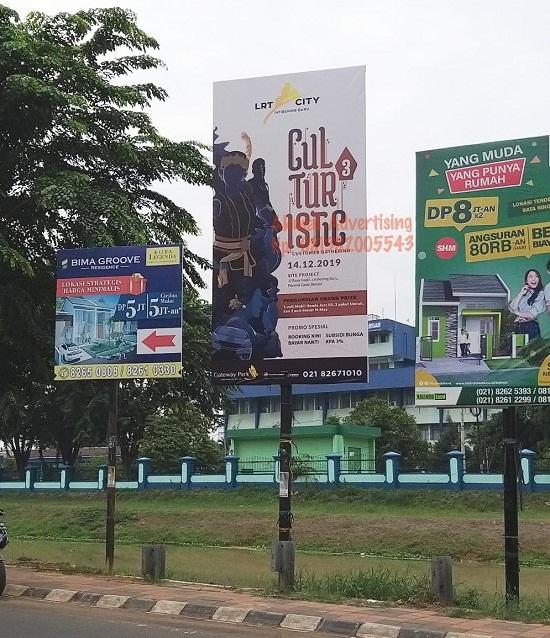 Signboard-di-cikarang-bekasi